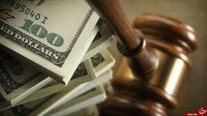 هزینه های دادرسی